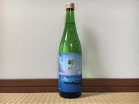 (広島)醉心 純米酒 / Suishin Jummai - Macと日本酒とGISのブログ