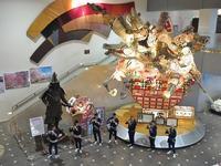 「伝統ねぷた囃子津軽組」の囃子演奏@弘前市立観光館 - 弘前感交劇場