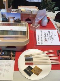 ISEMITATE  【フードビジネス】 - 売れるメニューはストーリーがある★ メニュー開発日々の記録。