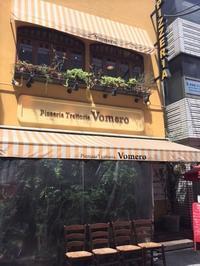 銀座Vomero - la fleur ラ・フルール