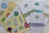 「多肉植物たにくさん」のポストカードやカレンダーがネット販売になりました☆ - ゆっけ流