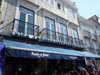 ポルトガル旅行記 《リスボン:ベレン地区:パスティス・デ・ベレン、ジェロニモス修道院、発見のモニュメント》 - The Big Apple 日記