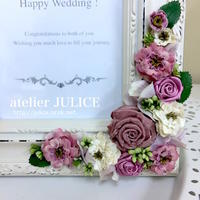 【フラワー】ご結婚お祝いのフレーム - atelier JULICE * Diary  福岡/桜坂  お花のオーダーと大人の女性の手仕事レッスンいろいろ…