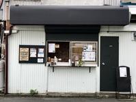 8月24日木曜日です♪ - 上福岡のコーヒー屋さん ChieCoffeeのブログ