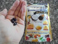 ココナッツオイルブレンドダイエットRichを飲んでいます! - 初ブログですよー。