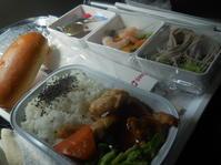 スイス航空 エコノミークラス 機内食 - ラベンダー色のカフェ time