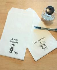 封筒セットとレターシート - mon livre diary