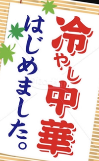 カラダ改造計画❗️ - 宇江佐りえ すこやか美肌でハッピー!