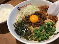 石川(野々市市):髭鬚張魯肉飯(ひげちょうるろうはん -金沢工大前店)「台湾まぜそば」 - ふりむけばスカタン