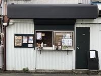 8月25日金曜日です♪ - 上福岡のコーヒー屋さん ChieCoffeeのブログ