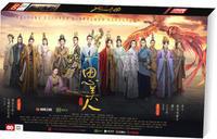 電視劇『思美人』(2017) - 越劇・黄梅戯・紅楼夢