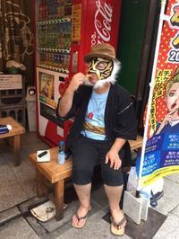 8月27日(火)2年前に来店した寅さんが来た! - 柴又亀家おかみの独り言