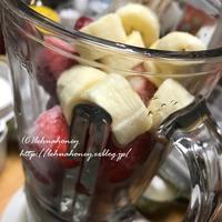 イチゴ&バナナジュース - 苺農家になりました