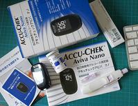 血糖値測定器買いました - 満たされぬ思い、日々の出来事