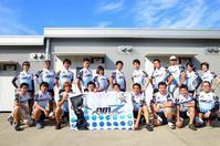 シマノ鈴鹿ロードレース2017 - nm7 Racing blog~We Love BICYCLE and NANA MIZUKI~