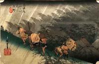 【安藤広重「東海道五十三次」傑作、特異な気象2題】 - 性能とデザイン いい家大研究