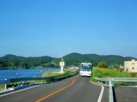 長崎堤防(ながさきていぼう)~越路(けじ) - さつませんだいバスみち散歩