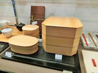 秋田杉お弁当箱&重箱が入荷しました。 - 茶論 Salon du JAPON MAEDA
