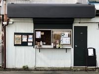 8月26日土曜日です♪ - 上福岡のコーヒー屋さん ChieCoffeeのブログ