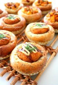 【同じ生地で、甘いパン、しょっぱいパン】 - gohan-biyori*