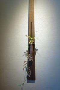 処暑らしい日 - g's style day by day ー京都嵐山から、季節を楽しむ日々をお届けしますー