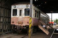 庫内保存のキハ5800を撮影(小湊鐵道) - Joh3の気まぐれ鉄道日記