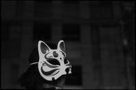 kitsune - S I N I N E N