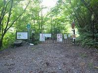 299 国見岳 - ヤマオヤジの登山日記