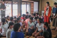 旅むさステイ長崎<寺子屋塾> - 武蔵野美術大学 旅するムサビプロジェクト