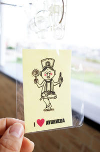 アーユルフェスの歩き方【その3】 - ココロとカラダは大事な相方 アーユルヴェーダ案内人・くれはるのブログ