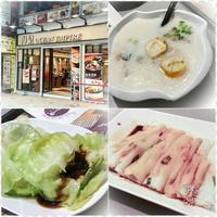 香港4日目あちこちからの福臨門でお昼ご飯 - アロマサロン Zoe Diary