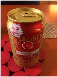 夏のビール - オリーブと紅茶