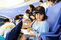 プロ野球観戦 - むすめ、むすこのフォトブログ