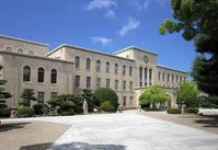 神戸大学本館(旧神戸商業大学本館) - 建築図鑑 II