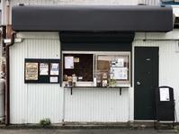 8月27日日曜日です♪ - 上福岡のコーヒー屋さん ChieCoffeeのブログ