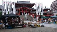 大須観音骨董市 - 古布や麻の葉