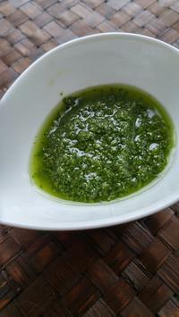 しそペースト - 料理研究家ブログ行長万里  日本全国 美味しい話