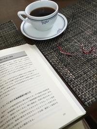 朝から読書 - 花、書、音楽、旅、人、、、日常で出会う美しごとを