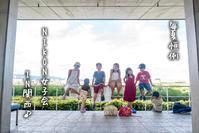 自由時間の過ごし方 - natsunana
