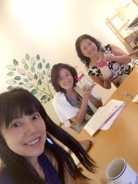 腸と発酵について学ぼう!セミナーに参加して来ました - Coucou a table!      クク アターブル!