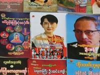 ミャンマーにいま行こうと思った理由 - イ課長ブログ