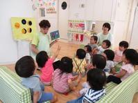 【西新宿園】英語で遊ぼう - ルーチェ保育園ブログ  ● ルーチェのこと ●