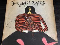 『今晩は荒模様』〜池田満寿夫さんの装画 - -