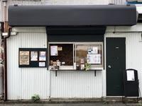 8月28日月曜日です♪〜風は秋色〜 - 上福岡のコーヒー屋さん ChieCoffeeのブログ