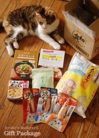 日本の米は世界一!な、お米便 - Kyoko's Backyard ~アメリカで田舎暮らし~