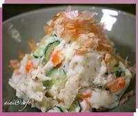 ご飯に合う!和風梅の香ポテトサラダ - aiai @cafe