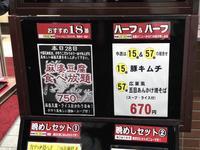 地三鮮 / 十八番 / 天六 - COCO HOLE WANT WANT!