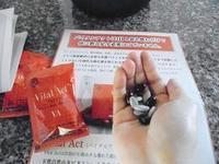日本製のサプリ!「バイタルアクト」 を飲んでいます。 - 初ブログですよー。
