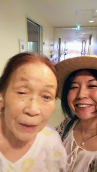 母の術後 - 蜂谷真紀  ふくちう日誌