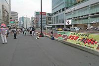 共謀罪廃止街宣 新宿西口意思表示 - ムキンポの exblog.jp